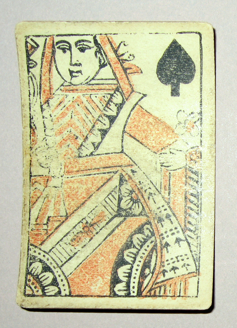 1954.0071.007 YY Playing card