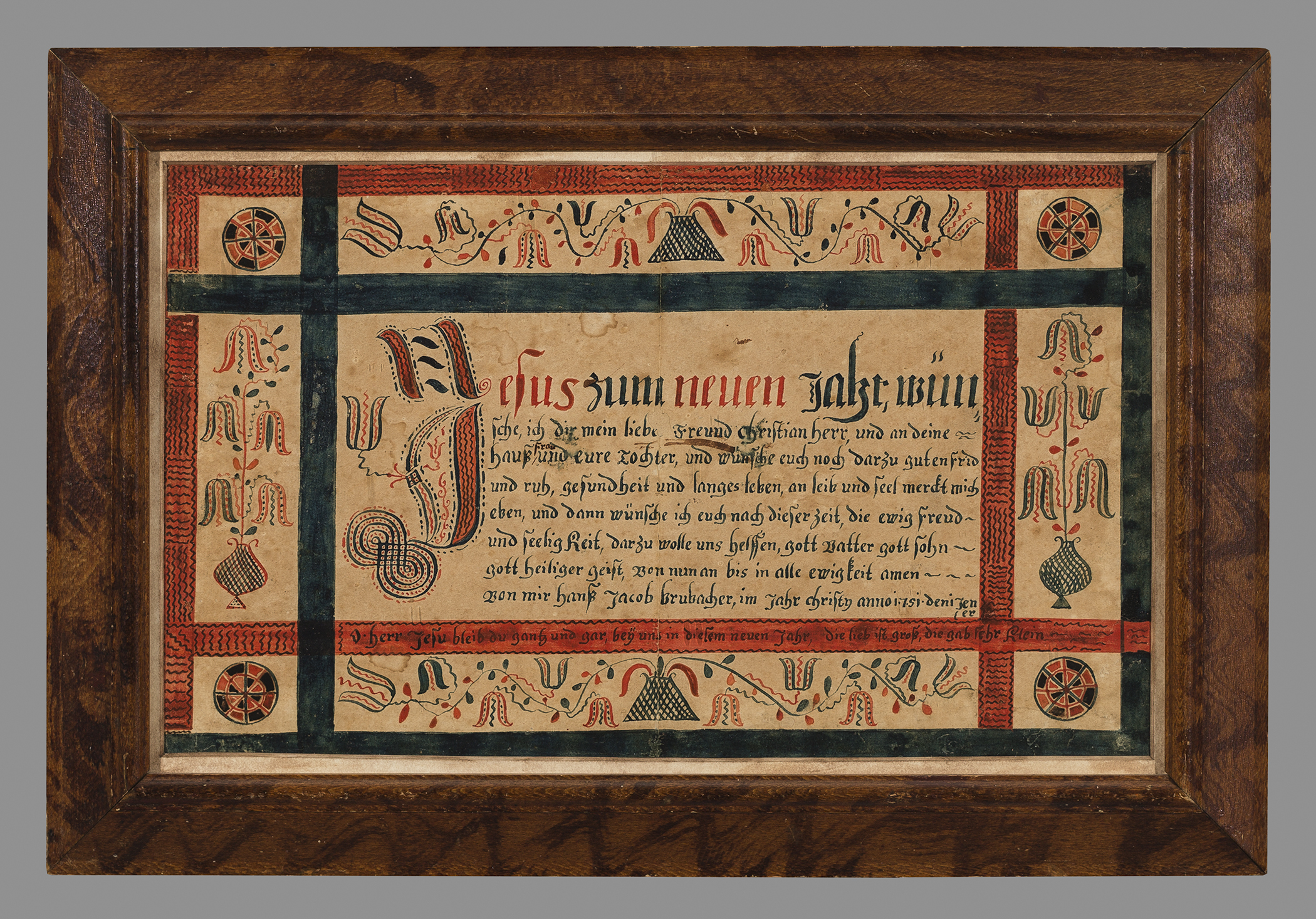 1952.0102 A, B Fraktur and Frame, view 1