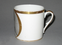 Coffee cup - Coffee can